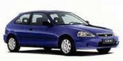 Honda Civic 1995-2001
