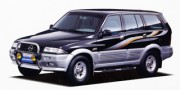 SsangYong Musso 1993-1998